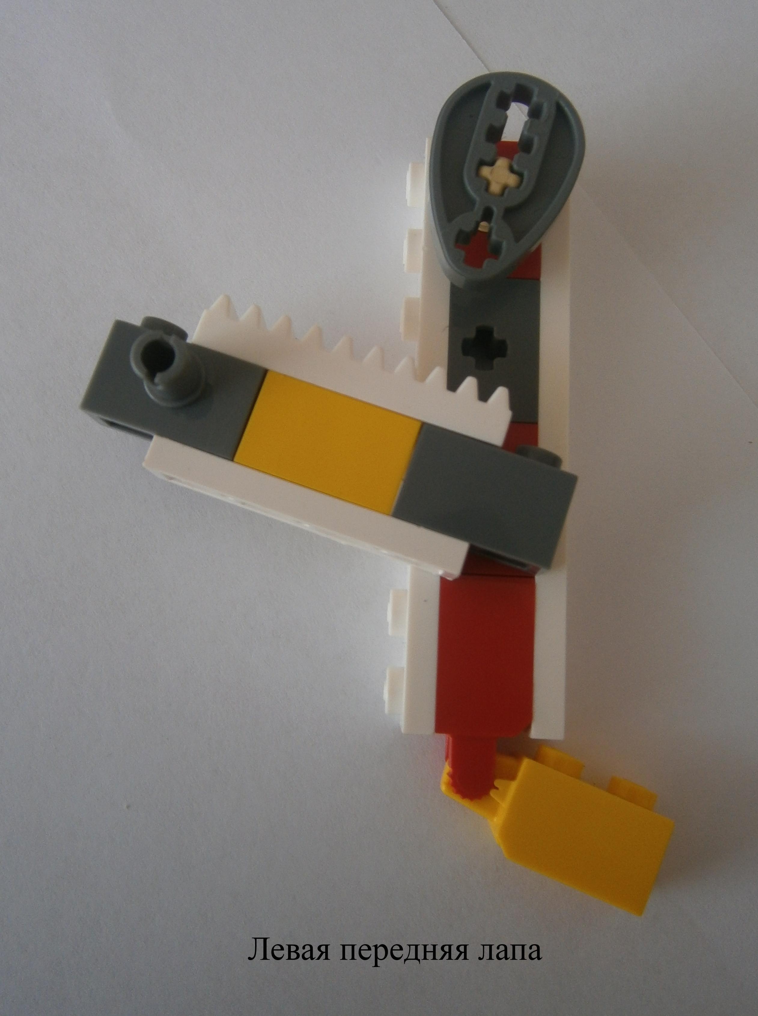 схема сборки конструктора лего